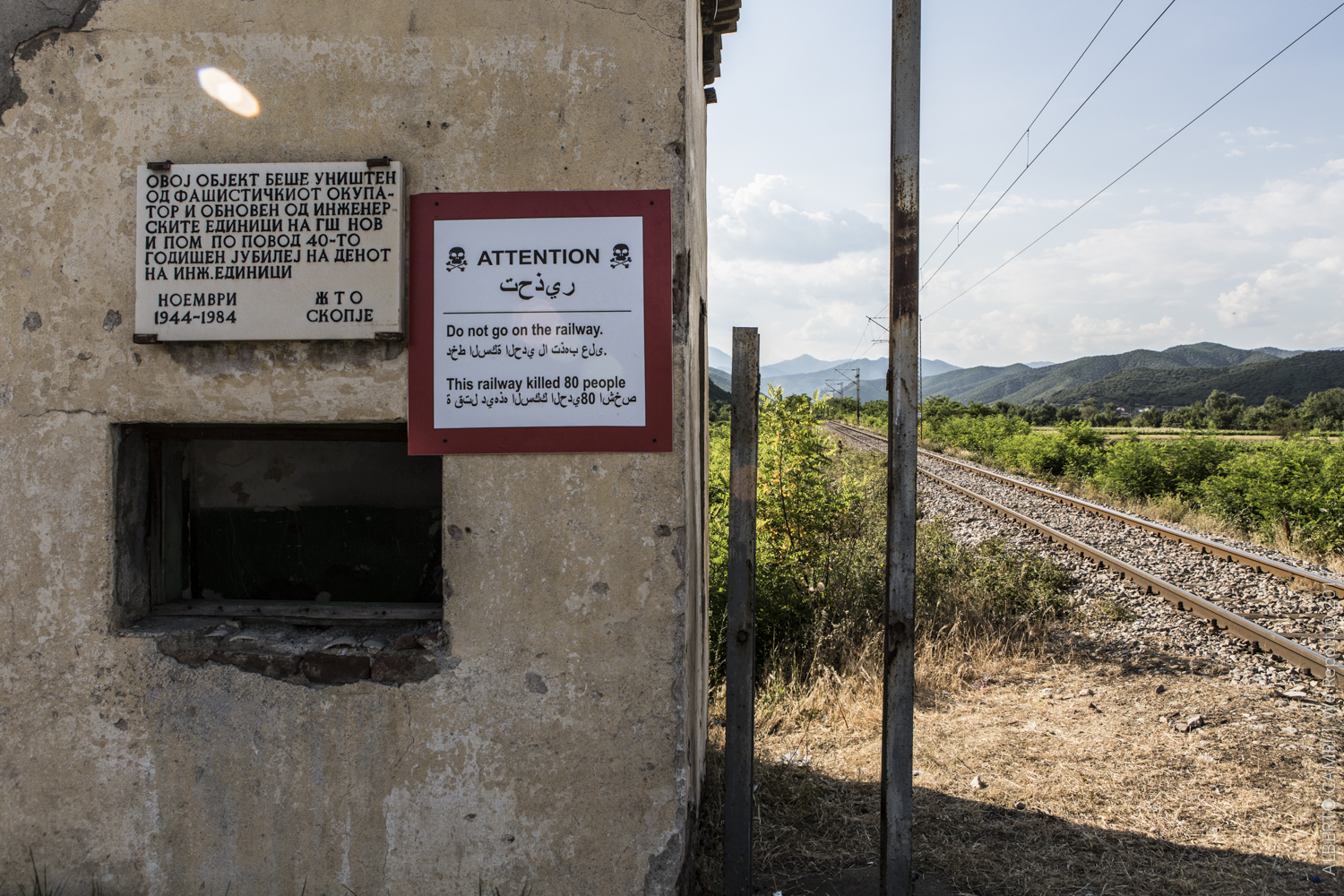 Example of signs on the railway. Udovo, FYROM (Republic of Macedonia). 2015